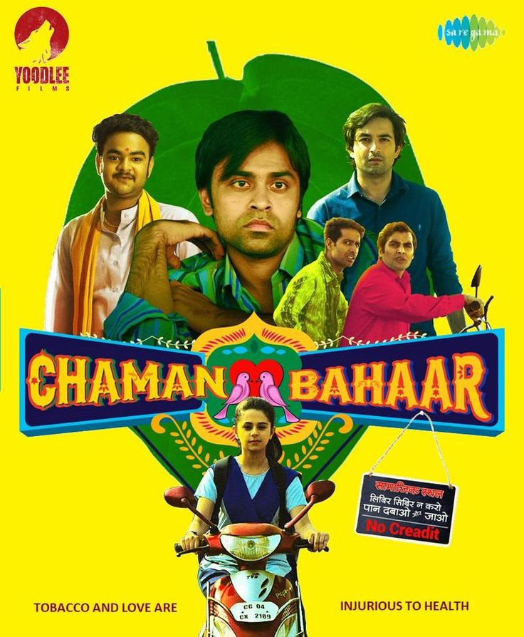 Movie review chaman bahar in 2020 netflix