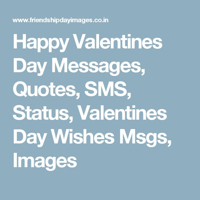 Happy Valentines Day Messages, Quotes, SMS, Status, Valentines Day Wishes Msgs, Images