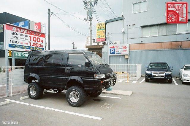 Parking in Japan 02 Boom Lot - Mitsubishi Delica