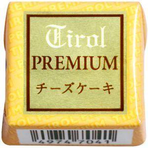 【セブン限定】チーズ食感のチロルチョコ! 「プレミアムチーズケーキ」が新登場 https://mognavi.jp/news/newitem/66818/  2/17発売です! #チロル #チロルチョコ #セブンイレブン #セブン #チーズ #ケーキ