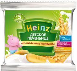 Хайнц печенье детское с 5 мес 60г  — 28р. ---------------------- Детское печеньице Heinz  Когда врач рекомендует расширить рацион малыша, предложите ему детское печеньице Heinz. Оно обеспечит Вашего малыша полезными для растущего организма веществами и внесет разнообразие в его рацион. Детское печеньице Heinz содержит только натуральные ингредиенты, дополнительно обогащено витаминами и минералами, быстро растворяется в молоке или во рту малыша. А самое главное – печеньице имеет очень нежный…