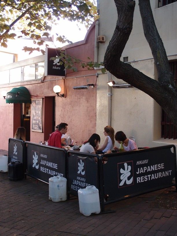 Hikaru Japanese Courtyard Restaurant, Newtown, Australia — by streetfood. Hikaru Japanese Restaurant serves good value Japanese. Sit outside in the shady courtyard for lunch or dinner. The...