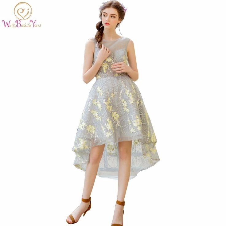 Walk Beside You Short Front Long Back Prom Dresses 2017 Gray Lace with Yellow Embroidery vestidos para graduacion cortos Evening