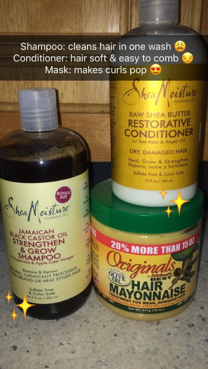 Relaxed Hair Care Regimen Hairextensioncare 955 Hair Care Tips At Home Care Hair Hairextensio Natural Hair Styles Hair Care Regimen Relaxed Hair Care