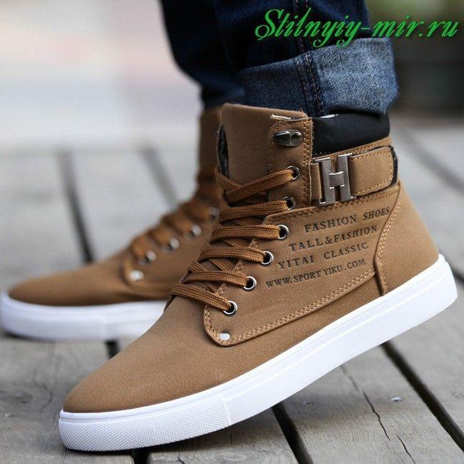 Мужская обувь 2018 фото | Обувь, Мужские оксфорды и Стиль ...