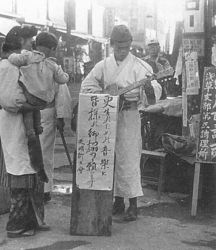 """December 1948 - Japanese book """"Showa History Vol.13: Ruins and Lack"""" published by Mainichi Newspapers Company.This photograph has already been made public. 日本語: 毎日新聞社「昭和史第13巻 廃墟と欠乏」より。なお、この写真は既に公表済である。"""