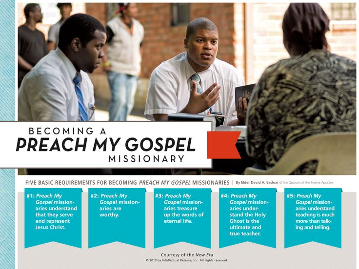 Lds Quotes For Youth: 26 Best Images About Mini Mission On Pinterest