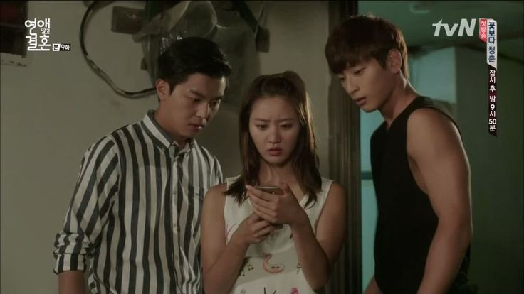 If You Like Contract Marriages Dramabeans Korean drama recaps