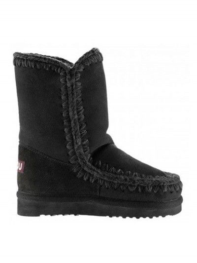 Mou Eskimo støvler (BKBK)