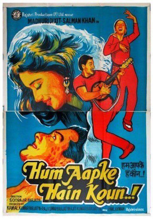 Hum Aapke Hain Koun Full Movie Online 1994