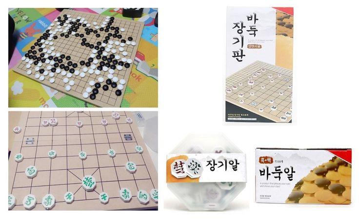 Full Size Korean Traditional Board Game JANGGI, BADUK Full Set, Weiqi, Go Game #DS