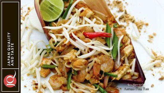 Тайская лапша Пад Тай, как приготовить? Рецепты, фото, ингредиенты.