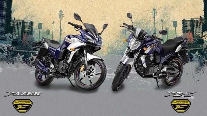 Yamaha Fazer & FZ-S Limited Edition Models For Indian Market