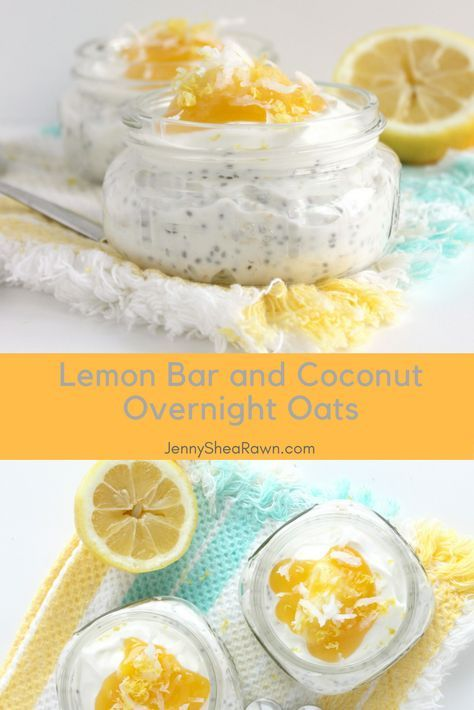 Lemon Bar and Coconut Overnight Oats via JennySheaRawn.com. Oats, Lifeway Kefir, siggi's coconut skyr, chia seeds, lemon juice, lemon zest and coconut come together in a fiber and protein rich breakfast (or dessert!) that's tangy, slightly sweet and perfect for spring. Oh. And let's not forget the topping of more coconut skyr, lemon curd and a sprinkle of coconut. Overnight Oats Recipes | Healthy Breakfast | Healthy Spring Recipes | Healthy Breakfast Recipes | Overnight Oats |