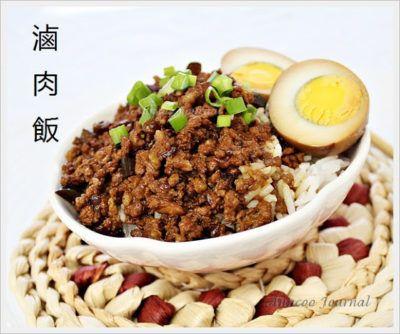 Taiwan Lor Bak Png 台式滷肉飯