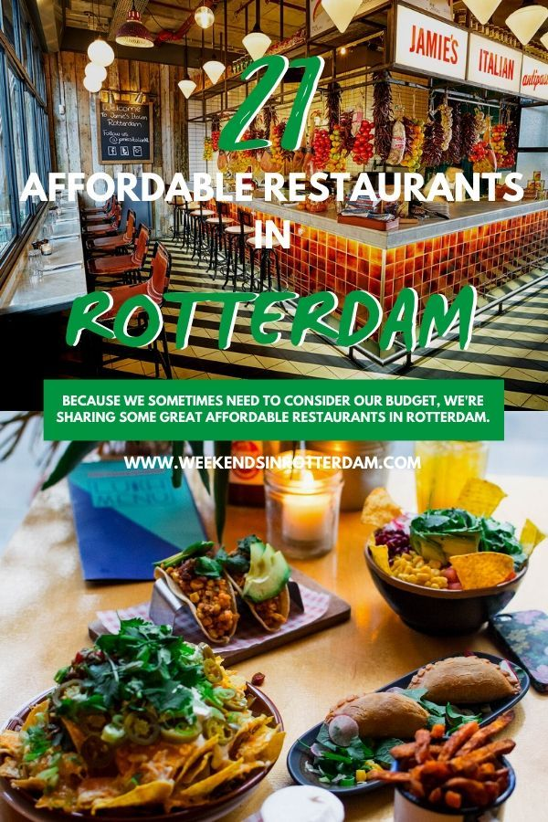 27 Affordable Restaurants In Rotterdam Weekends In Rotterdam In 2020 Food Guide Food Eat