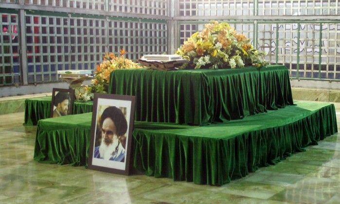 Ataque contra o mausoléu do aiatolá Khomeini