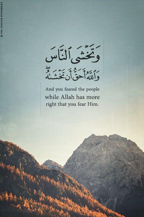 25+ Best Ideas About Quran On Pinterest