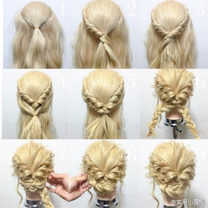 Tremendous 1000 Ideas About Updo Hairstyles Tutorials On Pinterest Short Hairstyles Gunalazisus
