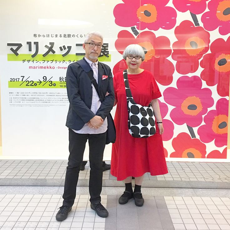 秋田に来ています。秋田市立千秋美術館で開催中の「マリメッコ展」と秋田県立美術館で開催中の「エロール・ル・カインの魔術展」を観ました。明日はお墓参りに行きます。 #マリメッコ展 #エロールルカインの魔術展 #夫婦 #60代 #ファッション #コーディネート #夫婦コーデ #今日のコーデ #グレイヘア #白髪 #共白髪 #couple #over60 #fashion #coordinate #outfit #ootd #instafashion #instaoutfit #instagramjapan #greyhair ・ 【お知らせ】 「10月に私達のインスタグラム発の書籍が刊行されることになりました。 そこで、8月15日までの間、コメント欄で私達への質問を募集します。 お寄せいただいた質問は、編集担当の選択の後、書籍で掲載させていただきます。 アカウント名の掲載を希望されない方は、匿名希望と書いてくださいね。」