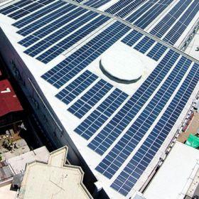 Sampoerna Inaugurates Solar Power Generation System in Karawang and Surabaya – pv magazine International