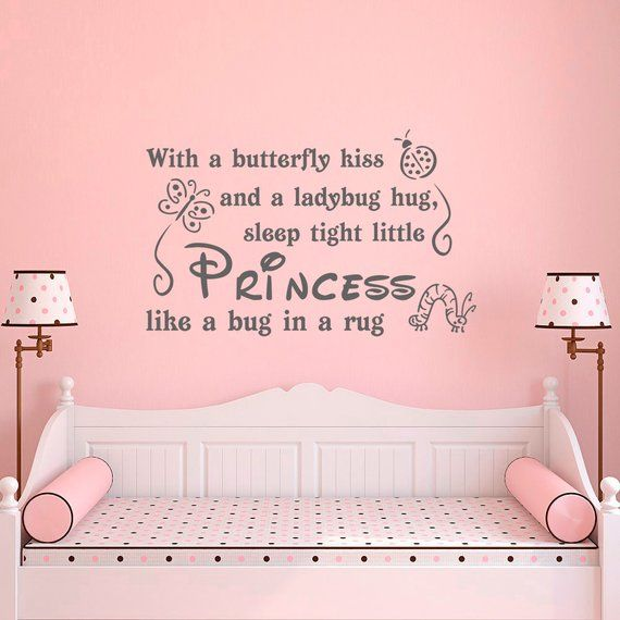 Princess Wall Decal Nursery Girl Wall Sticker Quote Etsy
