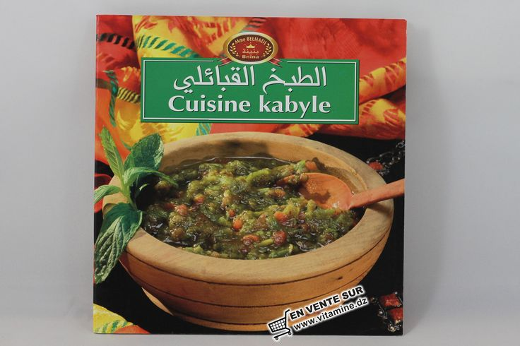 42 best images about ghilas4 on pinterest for Cuisine kabyle
