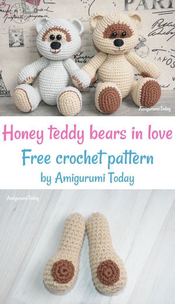 Honey Teddy Bears In Love Crochet Pattern Crochet Patterns