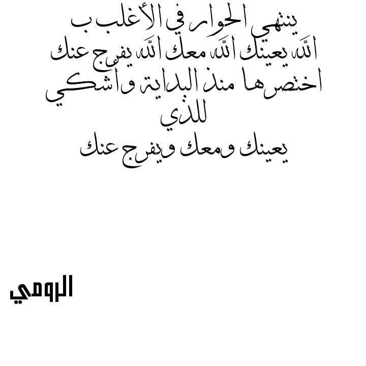 Pin On مولانا جلال الدين