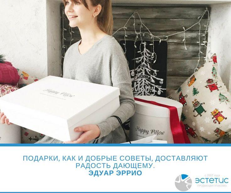 Дарите подарки, а мы изготовим упаковку для любого подарка.  #коробкасцветами #цветывкоробке #шляпнаякоробкасцветами #estetis_Trends #эстетис #estetis #flower #flower_box #Flowerbox #флористы #флористическийтренд #подарки #флористы #цветы #доставкацветов #мода #тренды #flowerbouqet #luxuryflowers #цитаты