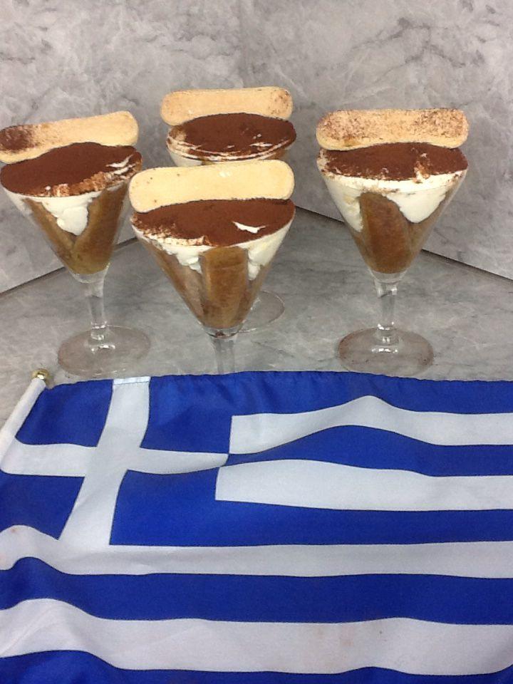 Τιραμισου ελληνικο με Nescafe Frappe και Metaxa