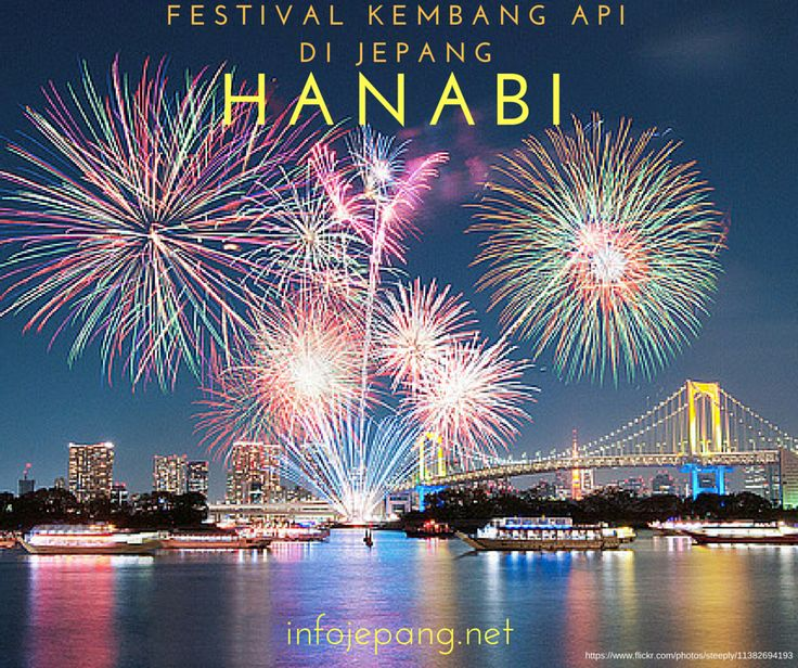 Beautiful Hanabi (Firework Festivals) in Japan. You must see it once in your live. Visit us!