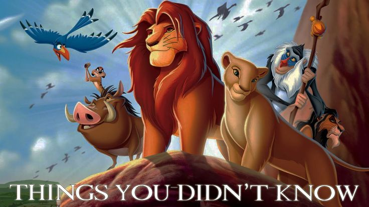 Facts About Disney's 1994 Animated Musical Adventure Film 'The Lion King' That You May Not Have Known
