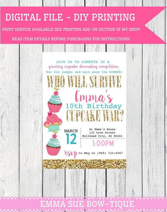 Cupcake Wars birthday party invitation. Pink, gold sparkle