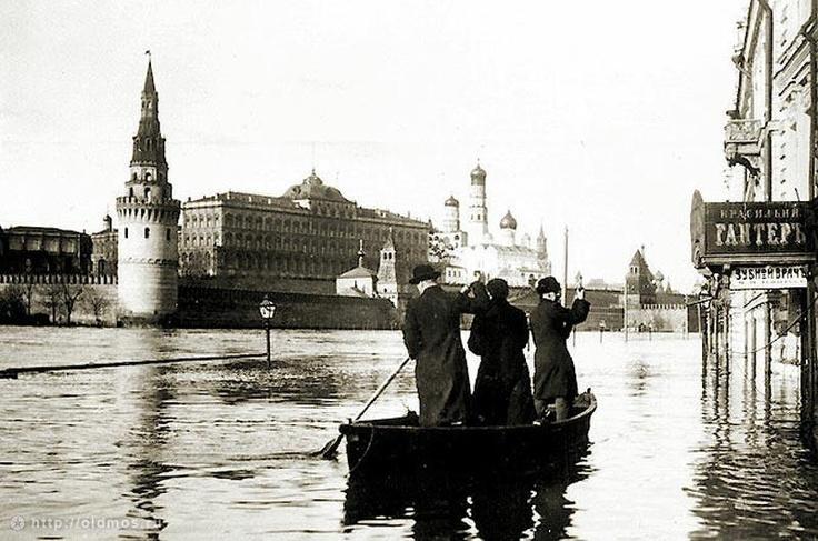 Фотография - Трое в лодке 1908 - Фотографии старой Москвы
