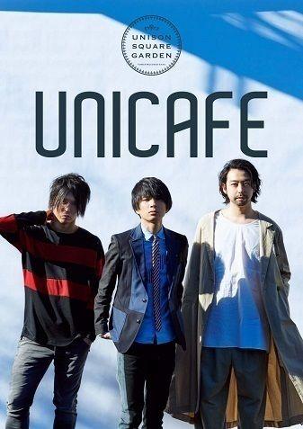UNISON SQUARE GARDEN、タワレコとコラボ。カフェや写真展&ライブ特別上映会の開催も-rockinon.com|https://rockinon.com/news/detail/171799