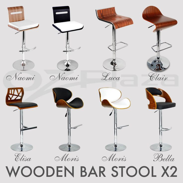 2x Wooden Bar stool Kitchen Chair Dining Gas Lift Black Brown White