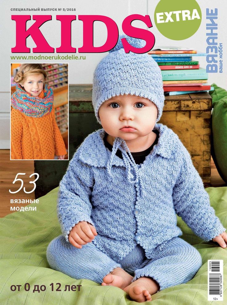 Tricotar o seu hobby.  Edição especial №5 EXTRA 2016 - 轻描淡写 - 轻描淡写