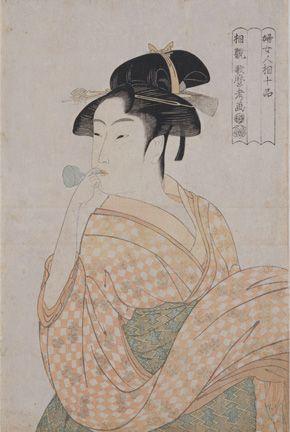 喜多川歌麿 「婦女人相十品 ポッペンを吹く娘」 大判錦絵/東京国立博物館蔵