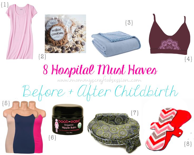 My Must Haves For The Hospital {Before   After Childbirth}