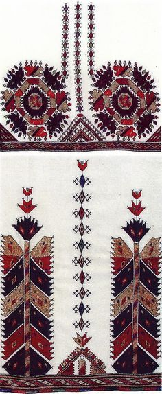embroidery Macedonia - Google Search