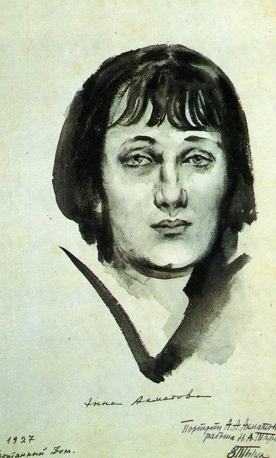 Наброски черной акварелью. Н. А. Тырса. 1927