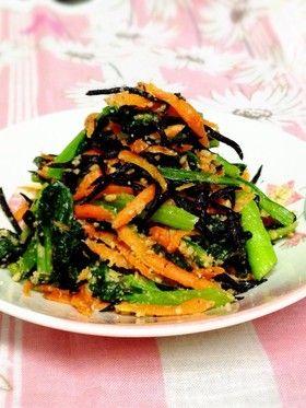 小松菜とひじきと人参のゴマ炒め