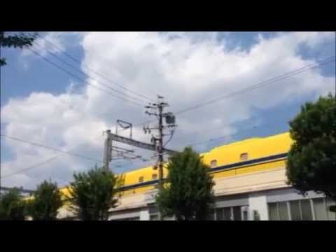 20140516のドクターイエロー_Doctor Yellow(+ 再生リスト)