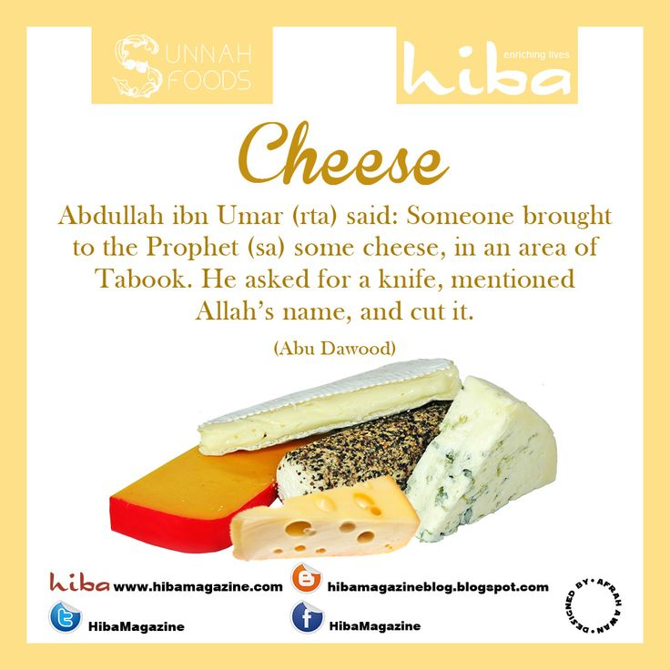 What are some of the Sunnah foods mentioned in Ahadeeth? Find out more in an informative visual series designed exclusively for Hiba Magazine by Afrah Awan.