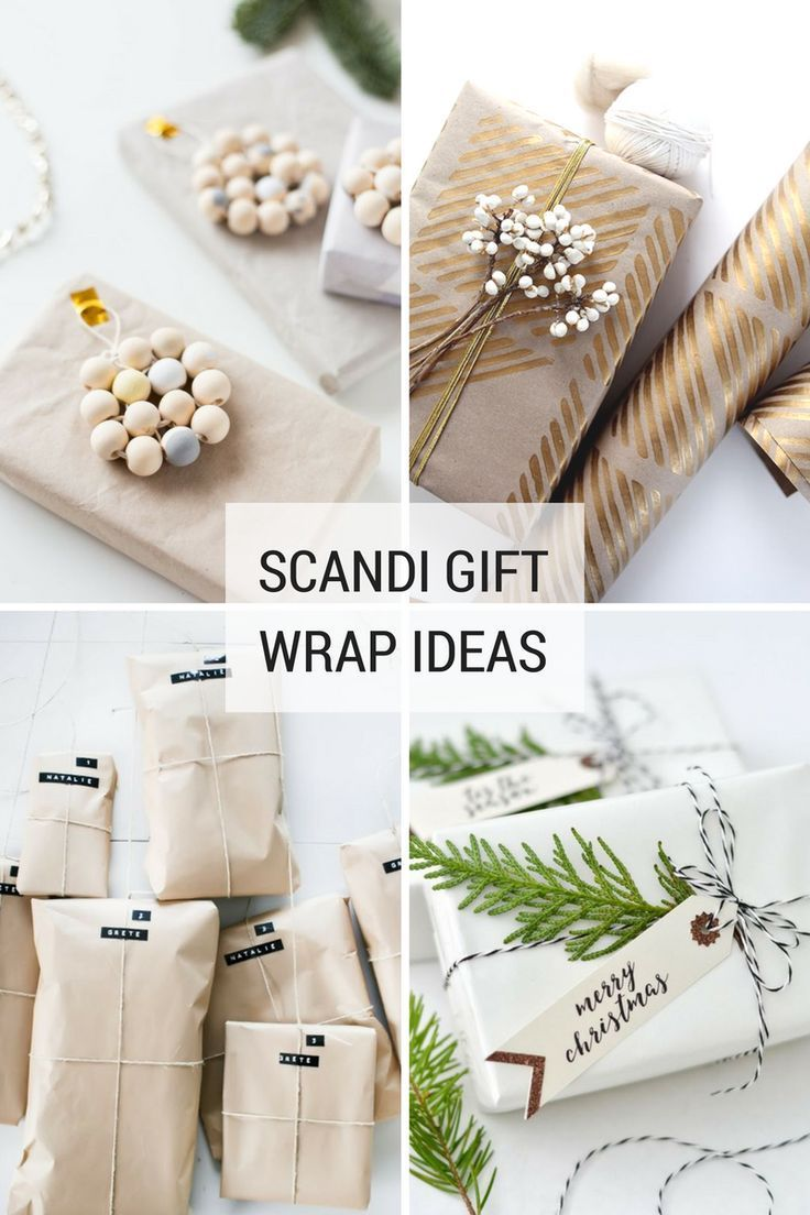 great gift wrapping christmas