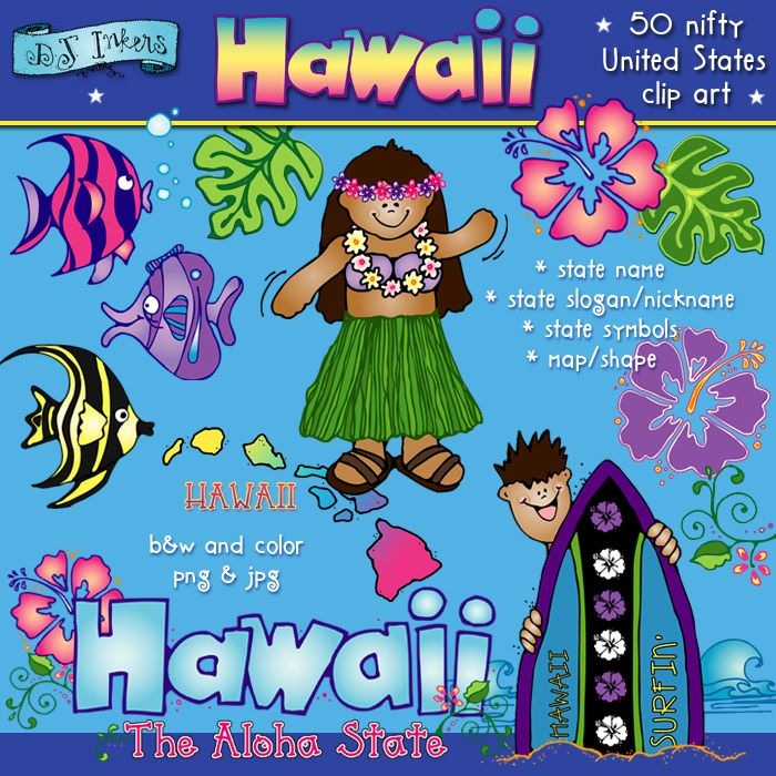 You'll be hula happy for this cute mini collection of clip art for the Aloha State.  :)  Hawaii state symbols and smiles.  Each of our '50 Nifty United States' sets includes: the state name and slogan, local symbols & wildlife and the state map... all in black & white and color.   SAVE BIG when you get ALL 50 states on our 'Kidoodlez USA' collection!!!