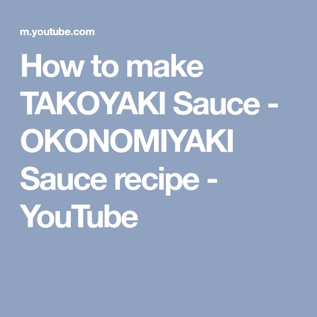 How to make TAKOYAKI Sauce - OKONOMIYAKI Sauce recipe - YouTube