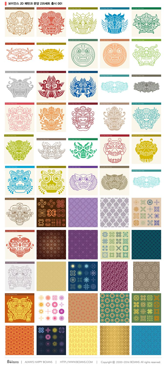 보이안스 한국 전통문양과 패턴디자인 237종 출시. New Launched Korean traditional Pattern and Symbol Design 237 Sets. Copyrightⓒ2000-2014 Boians.com designed by Boians Cho Joo Young.
