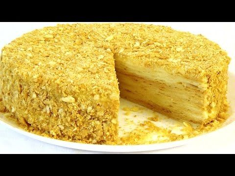 """Торт """"Наполеон"""" - классический рецепт приготовления вкусняшки - YouTube"""